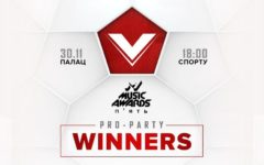 MA 2019 pro-party Winners