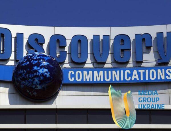 Discovery Inc та «Медіа Група Україна»