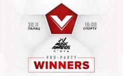MA 2019 pro-party Winners