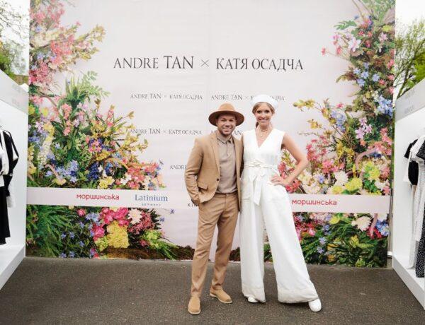 Andre Tan x Катя Осадчая