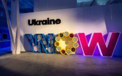Ukraine WOW
