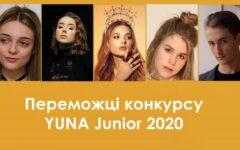 Yuna Junior